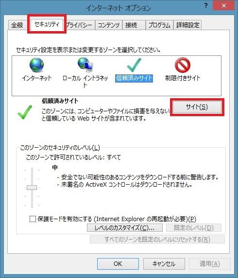 エクスポートでダイアログが表示されない01